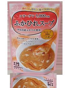 コラーゲン入りふかひれスープ(ストレートタイプ)