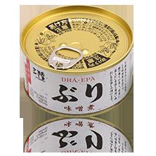 缶詰ぶり味噌