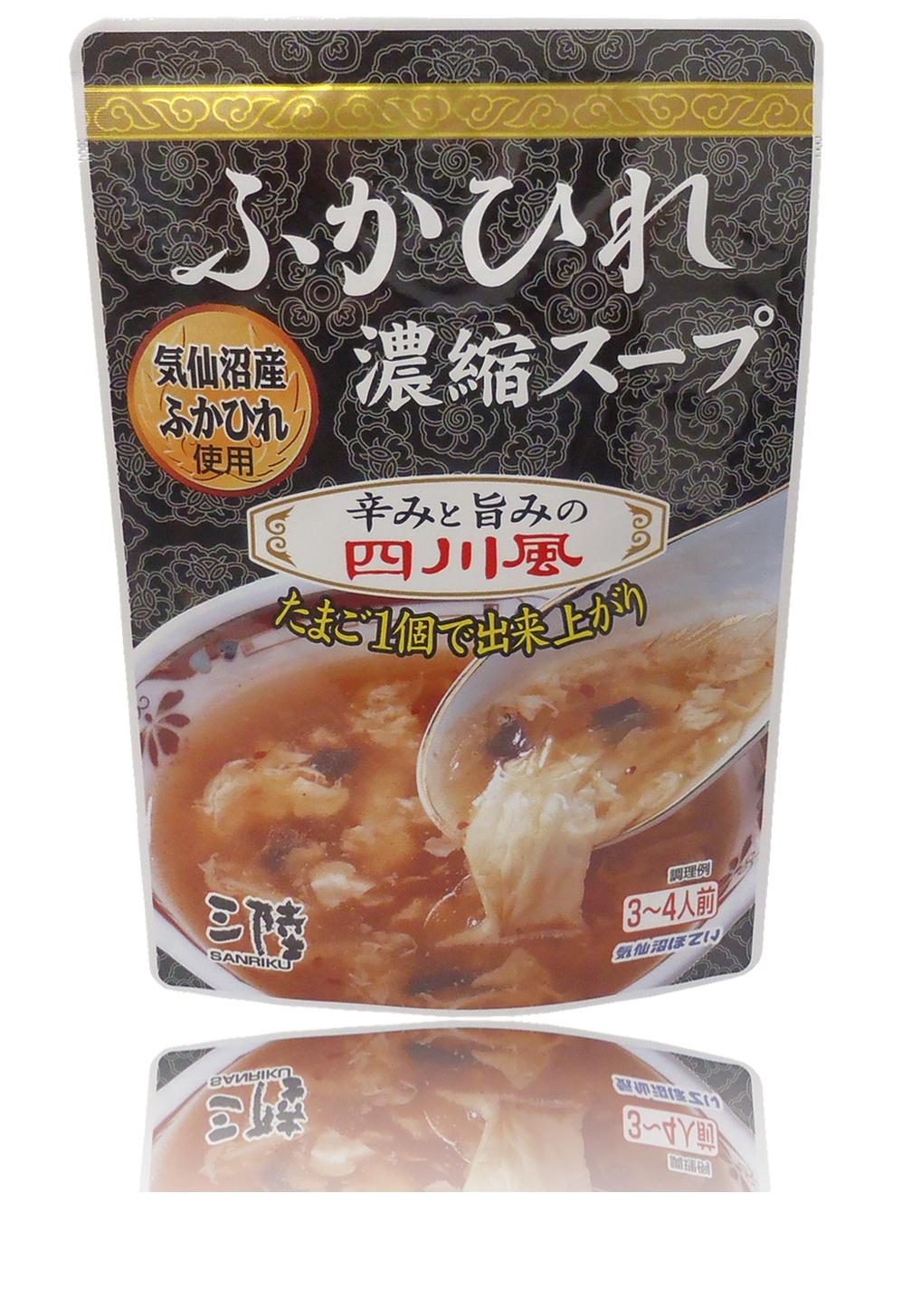 ふかひれ濃縮スープ(四川風)
