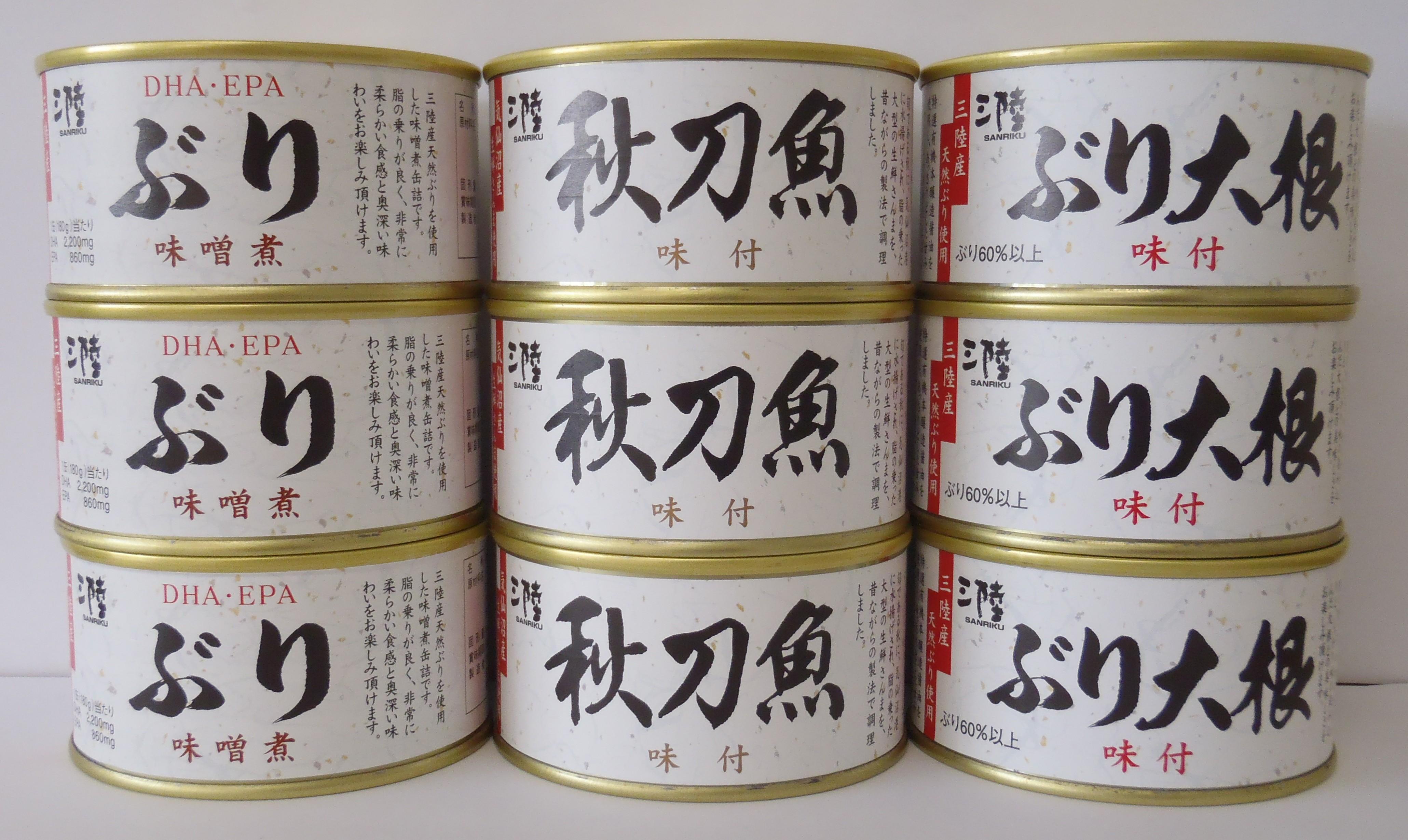 缶詰ギフトSB9